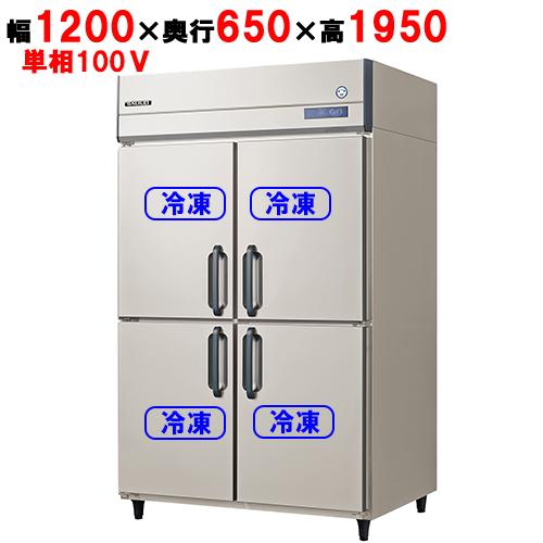 フクシマガリレイ 縦型冷凍庫 ARN-124FM 幅1200×奥行650×高さ1950 【送料無料】【業務用/新品】