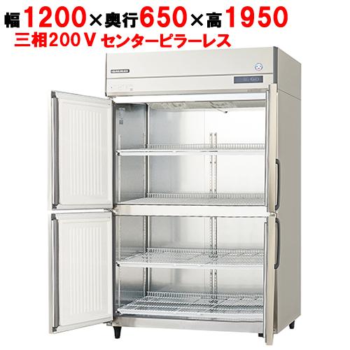 フクシマガリレイ 縦型冷凍庫 ARN-124FMD-F 幅1200×奥行650×高さ1950 【送料無料】【業務用/新品】