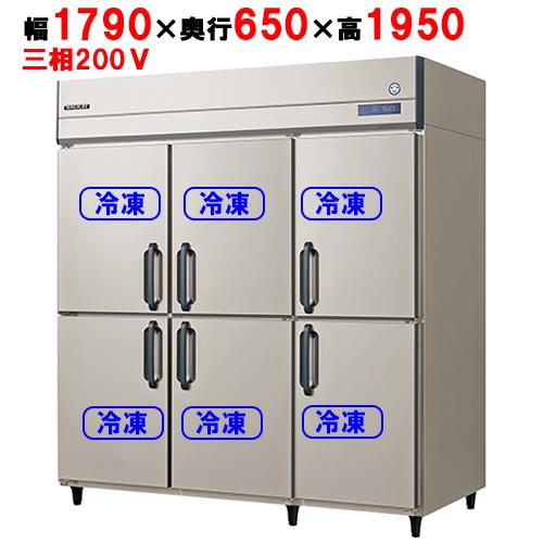 福島工業 縦型冷凍庫 ARN-186FMD 幅1790×奥行650×高さ1950 【送料無料】【業務用/新品】