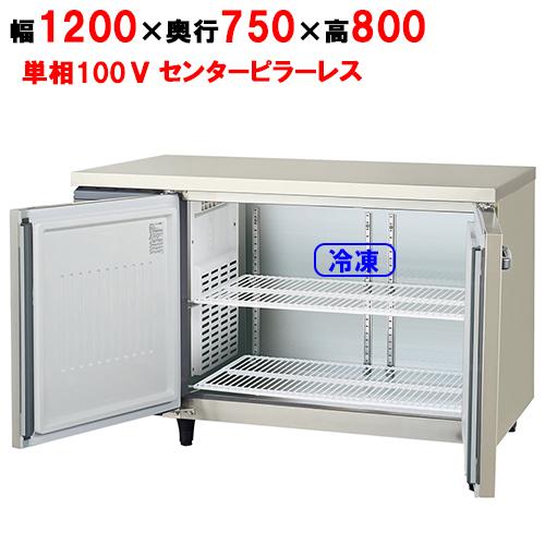 福島工業 横型冷凍庫 AYW-122FM-F 幅1200×奥行750×高さ800 【送料無料】【業務用/新品】
