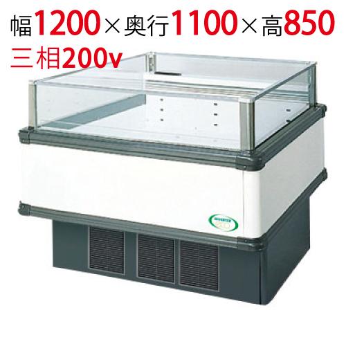 福島工業 アイランドタイプショーケース IMX-45RWFTAX W1200×D1100×H850 【送料無料】【業務用/新品】