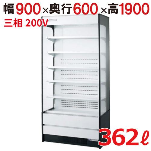 福島工業インバーター制御多段オープンショーケースMEU-31GKPA5LW900×D650×H1900【送料無料】【業務用/新品】