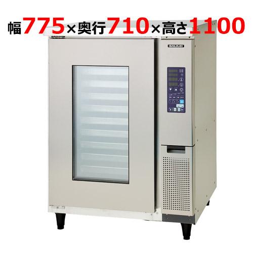福島工業 小型ドゥコンディショナー QBN-112DCSS2 幅775×奥行700×高さ1035 【送料無料】【業務用/新品】