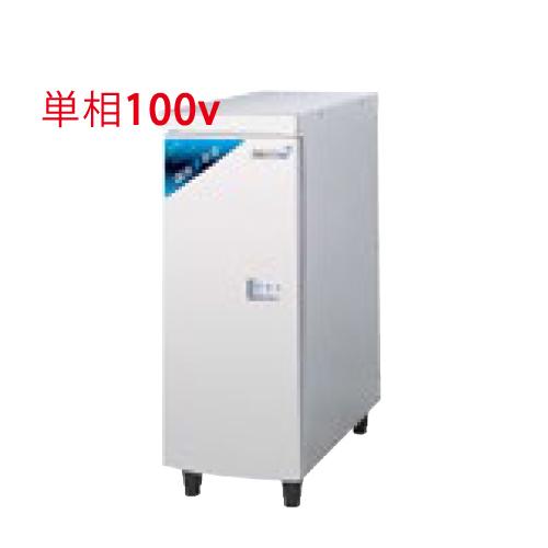 フクシマガリレイ RO水生成装置 小型タイプ ROKL-03 幅300×奥行600×高さ800 【送料無料】【業務用/新品】