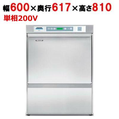 業務用 新品 フクシマガリレイ 食器洗浄機 U50 価格 上等 交渉 送料無料 幅600×奥行617×高さ810 mm 単相200V