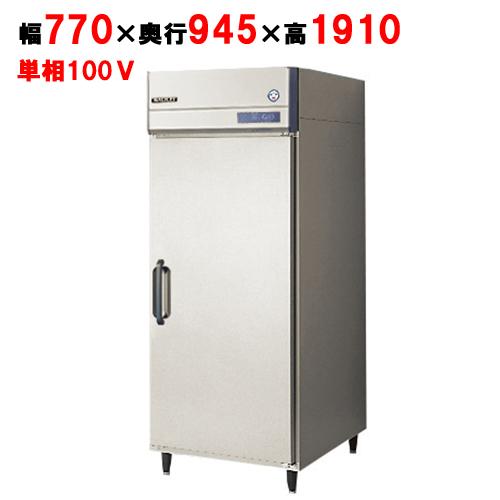 福島工業(フクシマ) 縦型牛乳冷蔵庫 UMW-080RM6-RS 幅770×奥行945×高さ1910 【送料無料】【業務用/新品】