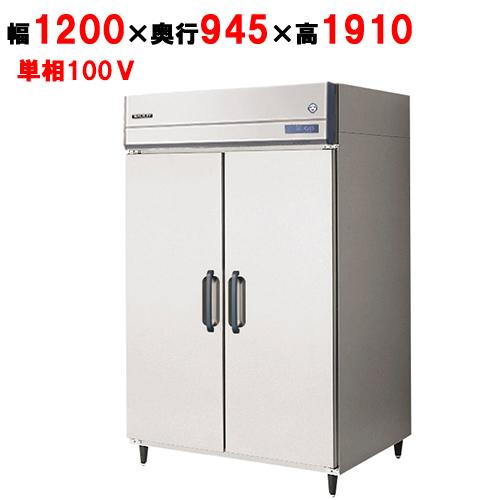 フクシマガリレイ 縦型牛乳冷蔵庫 UMW-120RM6-RS 幅1200×奥行945×高さ1910 【送料無料】【業務用/新品】