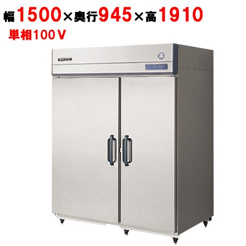 福島工業 縦型牛乳冷蔵庫 UMW-150RM6-RS W1500×D945×H1910 【送料無料】【業務用/新品】