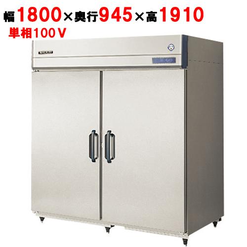 福島工業(フクシマ) 縦型牛乳冷蔵庫 UMW-180RM6-RS 幅1800×奥行945×高さ1910 【送料無料】【業務用/新品】