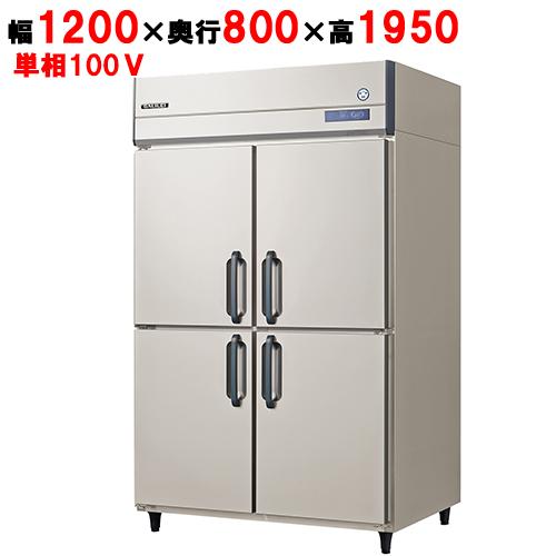 福島工業 縦型超鮮度高湿庫 UQD-120WM7 W1200×D800×H1950 【送料無料】【業務用/新品】