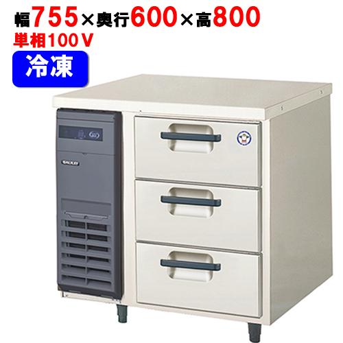 フクシマガリレイ ドロワー冷凍コールドテーブル(3段) YDC-083FM2 幅755×奥行600×高さ800 【送料無料】【業務用/新品】