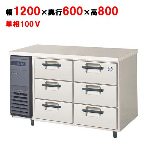 フクシマガリレイ ドロワー冷蔵コールドテーブル(3段) YDC-120RM2 幅1200×奥行600×高さ800 【送料無料】【業務用/新品】