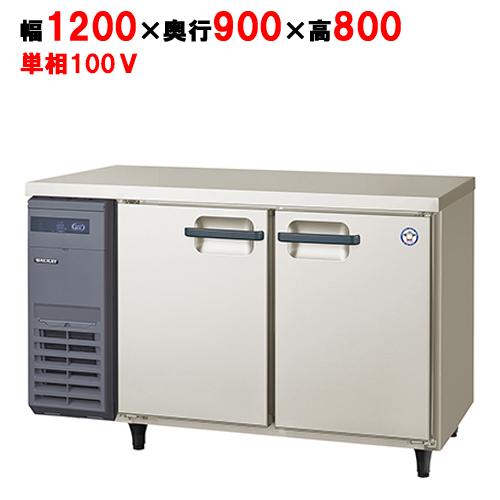 フクシマガリレイ パススルー冷蔵コールドテーブル YPL-120RM2 幅1200×奥行900×高さ800 【送料無料】【業務用/新品】