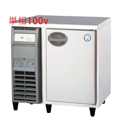 フクシマガリレイ 冷蔵コールドテーブル YRC-080RM2 幅755×奥行600×高さ800 【送料無料】【業務用/新品】