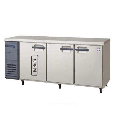 福島工業 横型冷凍冷蔵庫 YRC-181PM2 W1800×D600×H800 【送料無料】【業務用/新品】