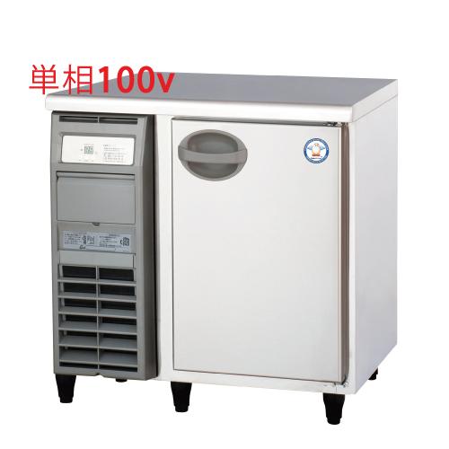 福島工業 横型冷凍庫 YRW-081FM2 幅755×奥行750×高さ800 【送料無料】【業務用/新品】