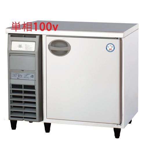 福島工業 横型冷凍庫 YRW-091FM2 幅900×奥行750×高さ800 【送料無料】【業務用/新品】