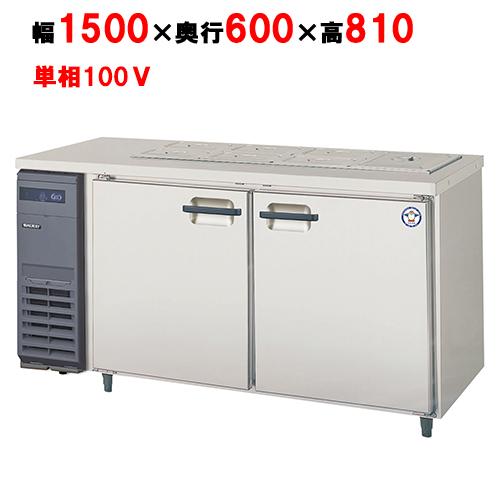 福島工業 横型スライド扉冷蔵庫 YRW-180RM2-S 幅1800×奥行750×高さ800 【送料無料】【業務用/新品】