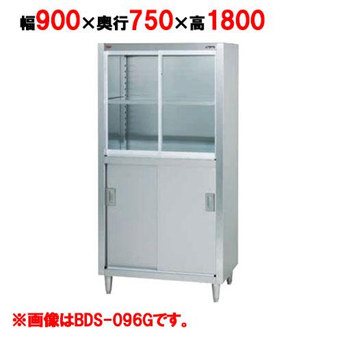 【業務用/新品】【マルゼン】 食器棚 上段ガラス・下段ステンレス戸 BDS-097G 幅900×奥行750×高さ1800mm 【送料無料】