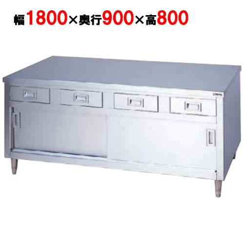 【業務用/新品】【マルゼン】 調理台 引出し引戸付 両面式 BHD-189W 幅1800×奥行900×高さ800mm 【送料無料】