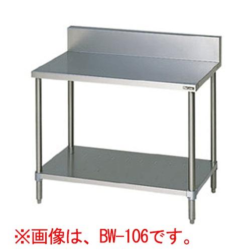 【業務用/新品】【マルゼン】作業台 調理台スノコ板付 バックガードあり BW-034 幅300×奥行450×高さ800mm 【送料無料】