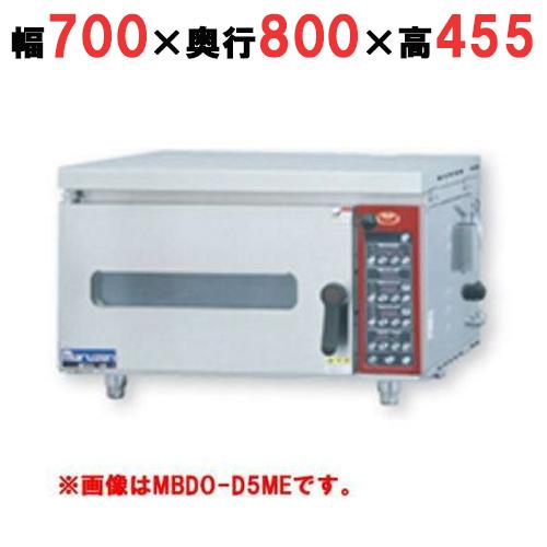 【業務用/新品】【マルゼン】 Mシリーズ ミニ・デッキオーブン MBDO-D5ME 幅700×奥行800×高さ445mm 【送料無料】