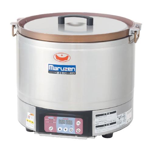 【業務用/新品】【マルゼン】IH炊飯器 MIRC-4D 幅480×奥行480×高450mm 【送料無料】