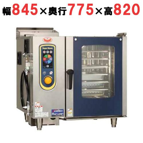 【業務用/新品】【マルゼン】低輻射ガススーパースチームエクセレントシリーズ SSCGX-06D 幅845×奥行775×高さ820mm 【送料無料】