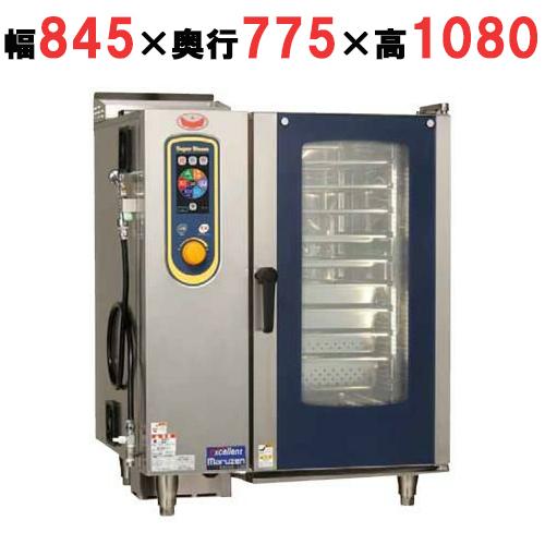 【業務用/新品】【マルゼン】低輻射ガススーパースチームエクセレントシリーズ SSCGX-10D 幅845×奥行775×高1080mm 【送料無料】