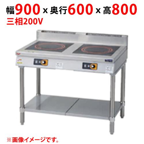 マルゼン 大決算セール IHテーブル 業務用厨房機器 電磁調理器 新色追加して再販 業務用 新品 送料無料 インジケーター付 三相200V 幅900×奥行600×高さ800 MIT-SK55D mm