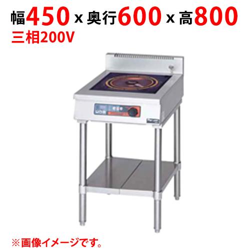 マルゼン タイムセール IHテーブル 流行 業務用厨房機器 電磁調理器 業務用 新品 mm 幅450×奥行600×高さ800 送料無料 三相200V MITX-K03D