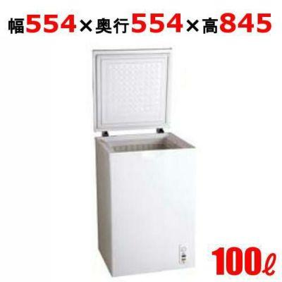 エクセレンス チェスト型冷凍庫 KF-100NF 幅554×奥行554×高さ845【送料無料】【業務用/新品】