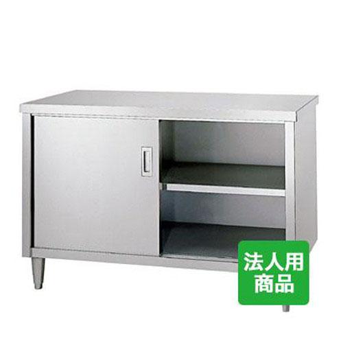 調理台 幅1500×奥行450×高さ800 [E-15045]【送料無料】【業務用】