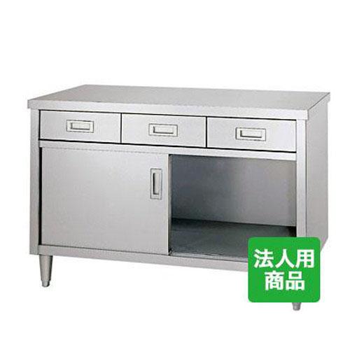調理台 引出4個付 幅1500×奥行900×高さ800 [ED-15090]【送料無料】【業務用】