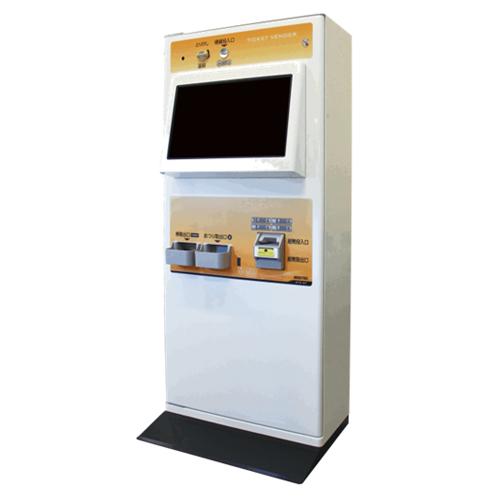 低額紙幣用 タッチ式券売機 BTW-S10 (22インチ) 幅690×奥行398×高さ1500 【業務用】【新品】 【送料別】 【業務用】