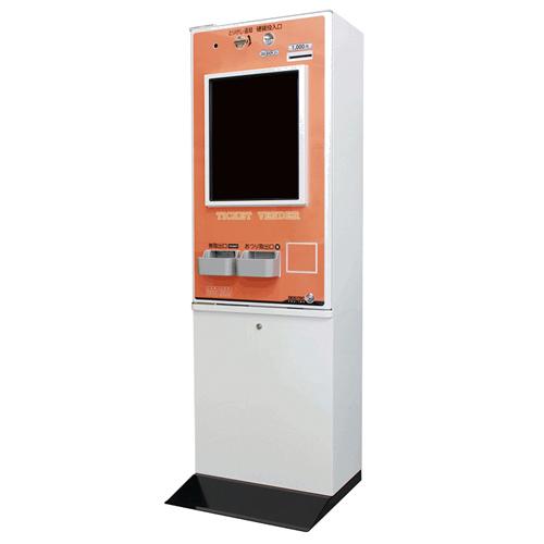 低額紙幣用タッチ式券売機 FSH-19VA (19インチ) 幅500×奥行300×高さ920 【業務用】【新品】 【送料別】 【業務用】