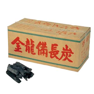 備長炭 金龍 (小割) 15kg入 【業務用】【グループA】