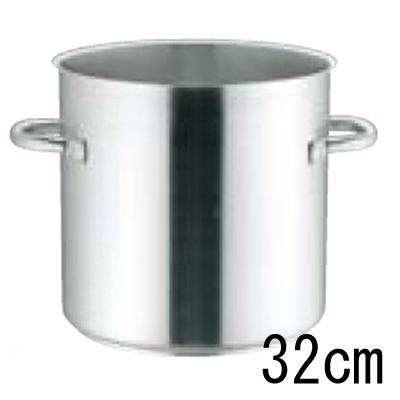 モービルプロイノックス 寸胴鍋 5933 (蓋無) 32cm 【業務用】【送料無料】