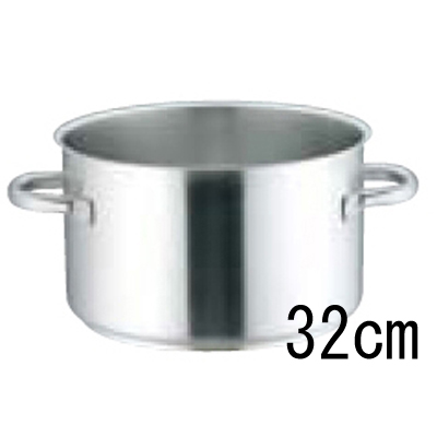 モービルプロイノックス 半寸胴鍋 5935 (蓋無) 32cm 【業務用】【送料無料】