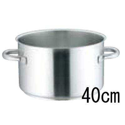 モービルプロイノックス 半寸胴鍋 5935 (蓋無) 40cm 【業務用】【送料無料】