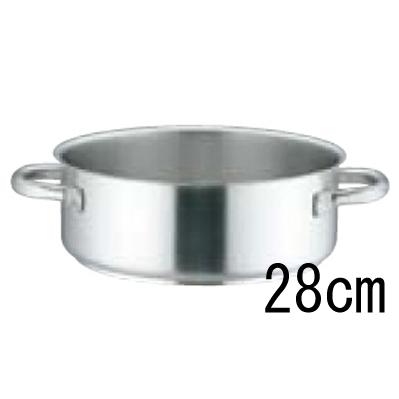 モービルプロイノックス 外輪鍋 5937 (蓋無) 28cm 【業務用】【送料無料】