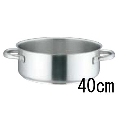モービルプロイノックス 外輪鍋 5937 (蓋無) 40cm 【業務用】【送料無料】