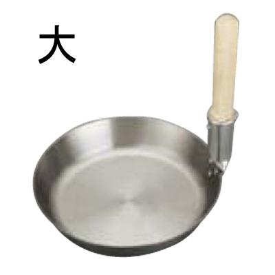 キングデンジ 親子鍋 大