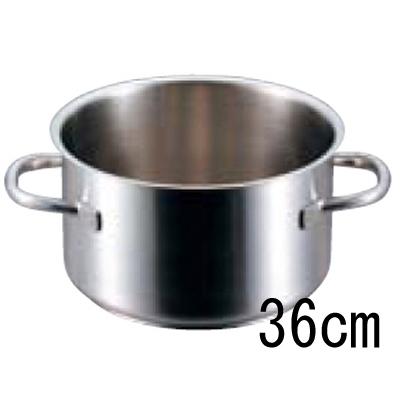 パデルノ 半寸胴鍋 1007 (蓋無) 36cm 【業務用】【送料無料】