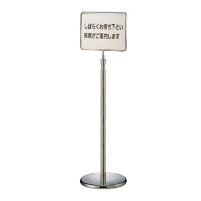 サインポール GY40A-30AS 【業務用】【送料別】