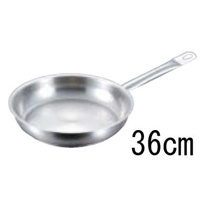 パデルノ フライパン 1014 36cm 【業務用】【送料無料】