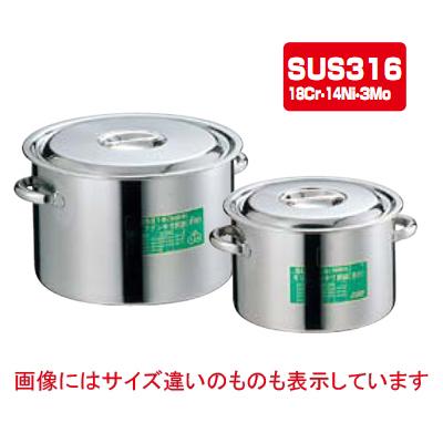EBM モリブデン 半寸銅鍋 (目盛付) 36cm 【業務用】【送料無料】