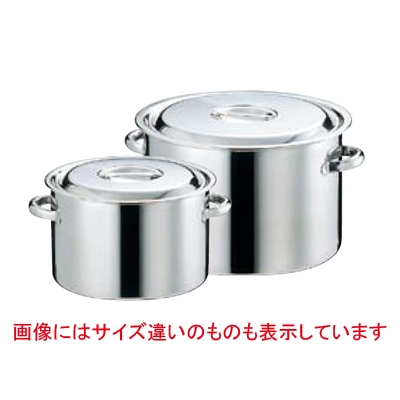 EBM 18-8 半寸胴鍋 (目盛付) 45cm 【業務用】【送料無料】