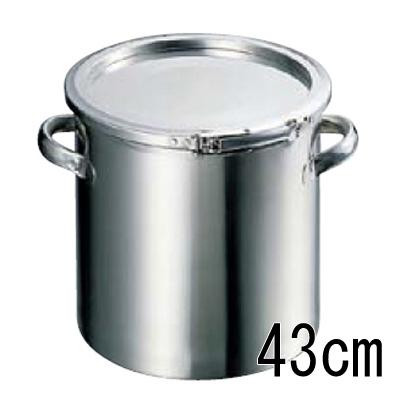 18-8 密閉容器 (レバーバンド式) 手付 CTL 43cm 【業務用】【送料無料】