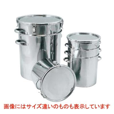 18-8 テーパー付 密閉容器 (レバーバンド式) 手付 TP-CTL 30cm 【業務用】【送料無料】